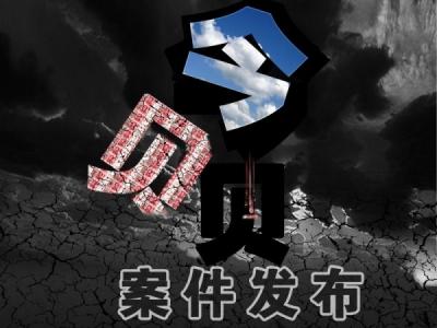 滁州市農村公路管理局二郎路綜合治超檢測站一中隊中隊長劉岱寶接受監察調查