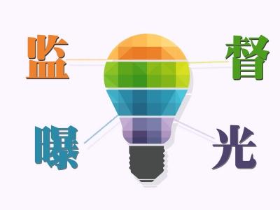 宿州:通报一起扶贫领域腐败和作风问题