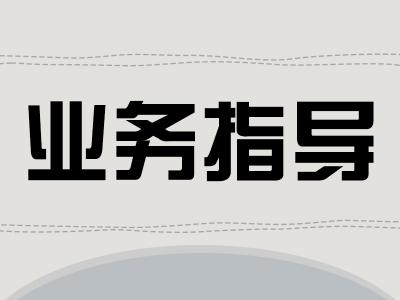 """【以案释纪】正确认定公车管理""""领导责任"""""""