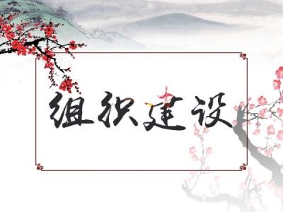 """懷遠:理清監督""""脈絡"""" 強化村和社區監督力量"""