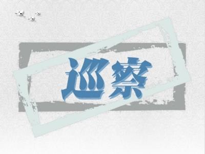 """【紀檢人·手記】一名紀檢監察新兵的""""初體驗"""""""