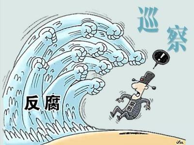蚌埠淮上:三届区委第三轮巡察发现问题59个线索7条