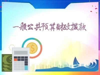 """安徽省纪委监察厅2014年一般公共预算 财政拨款""""三公""""经费支出决算情况说明"""