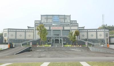 【网上展馆】新四军军部旧址纪念馆