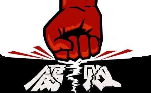 """【权威评论】""""零容忍""""铸就反腐败压倒性态势"""