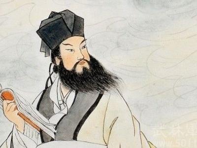 【廉史今读】苏轼铭砚教子