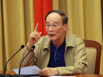王岐山同志在《人民日报》发表署名文章: 巡视是党内监督战略性制度安排  彰显中国特色社会主义民主监督优势