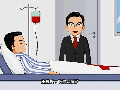 【微视频】《漫说党规党纪》第三集