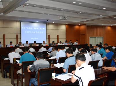 """【镜头】芜湖县:开展形式多样的""""讲政治、重规矩、作表率""""专题警示教育活动"""