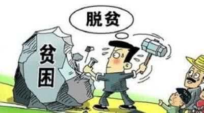 六安:市纪委发挥信访职能助力脱贫攻坚