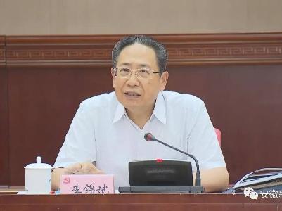 【高层声音】李锦斌:着力建设山清水秀的政治生态