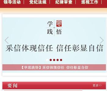 """【权威评论】宛新平:反面教材无疑是一剂好""""疫苗"""""""