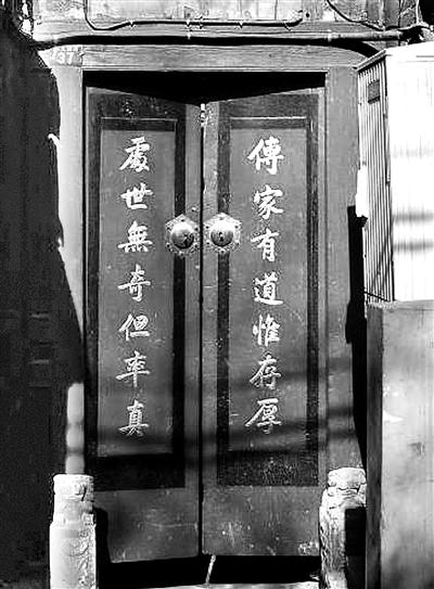 【廉史今读】富贵苟求终近祸 汝曹切勿坠家风 ——古代官员家风比较及其启示