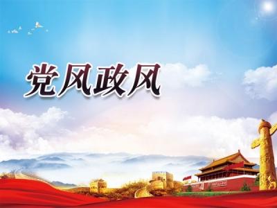 """蚌埠龙子湖:""""三提升""""优化营商环境构建""""清""""""""亲""""政商关系"""