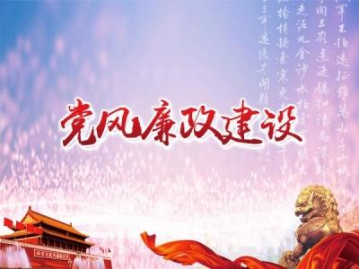 """巢湖:擦亮节日监督""""探头"""" 答好作风建设""""答卷"""""""