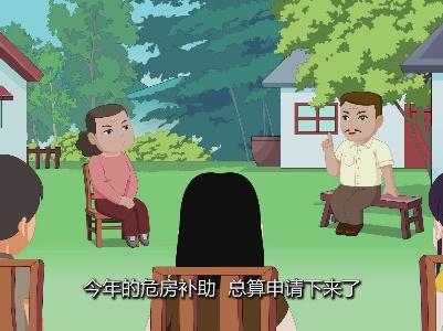 【微视频】《身边的规矩》第八集