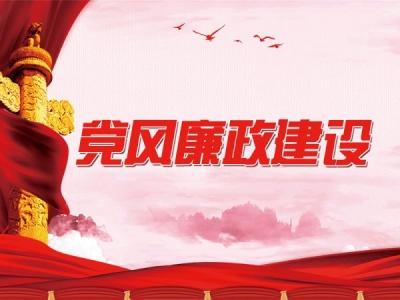 阜阳颍东:建立无反映提醒谈话机制 提醒谈话190人次