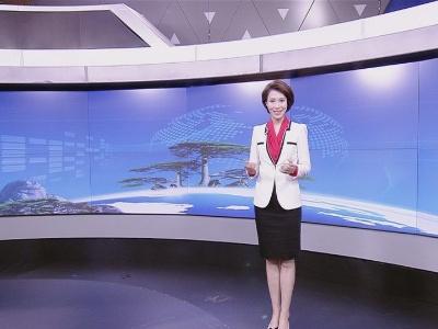 【廉政经纬】第303期