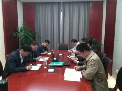 淮北:机关各支部专题学习十九大报告精神
