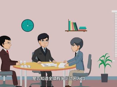 【微视频】《漫说党规党纪》第十集