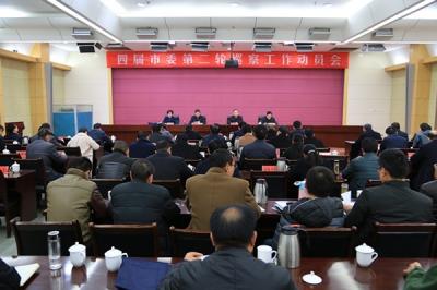 亳州:对市商务与粮食局党组等六单位进行巡察