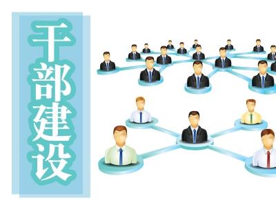 懷寧:創新監督方式 提升派駐監督實效