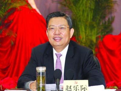 赵乐际在《人民日报》发表署名文章:全面理解和准确把握新时代党的建设总要求