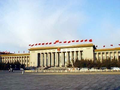 利剑高悬 震慑常在  ——十八届中央纪委向党的十九大的工作报告解读之四