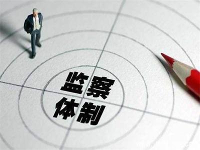 """【廉政时评】十九大反腐新征程 监察委吹响""""集结号"""""""
