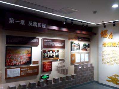 【网上展馆】宁国市警示教育基地
