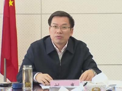 【纪检动态】刘惠:忠诚履责勇于担当 推动全面从严治党向纵深发展