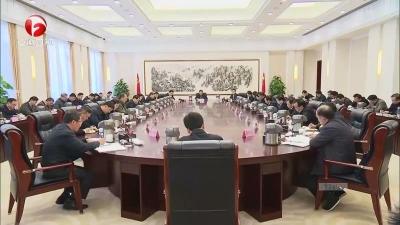 【纪检动态】李锦斌主持召开省深化国家监察体制改革试点工作小组第二次会议