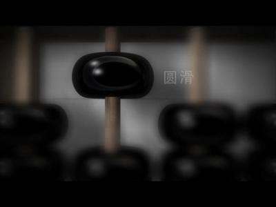【微视频】方正为廉