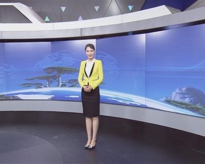 【廉政经纬】第308期