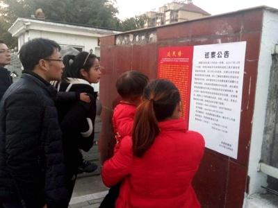 宁国:开展扶贫领域专项巡察