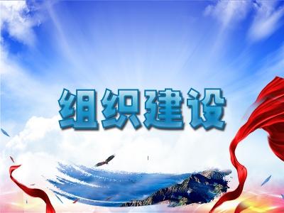 泾县:适应监督新模式  派驻机构改革显成效
