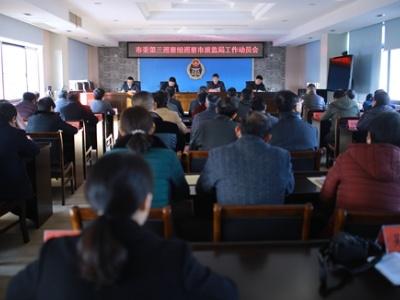 黄山:六届市委第三轮巡察全部完成进驻