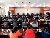 【纪检人·镜头】安徽省首家监察委员会诞生
