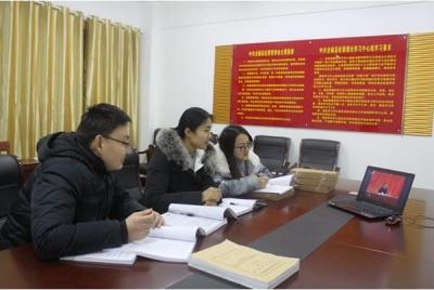 【镜头】滁州:各地认真收听收看习近平总书记重要讲话