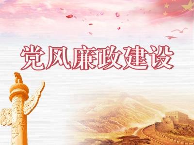 """蚌埠蚌山:综合运用""""四种形态""""处理102人次"""