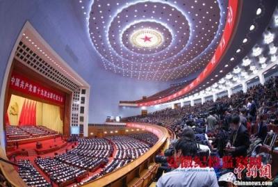 中央纪委全会今起召开 反腐新部署引期待