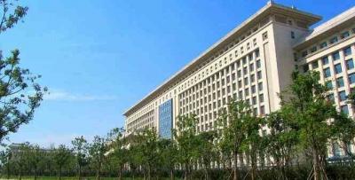 安徽省委全面深化改革领导小组召开第十六次会议