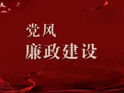 """灵璧:狠抓""""三常"""" 力戒形式主义官僚主义"""