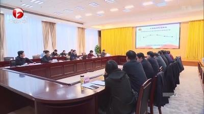 【纪检动态】全省党风廉政建设和反腐败工作座谈协商会召开