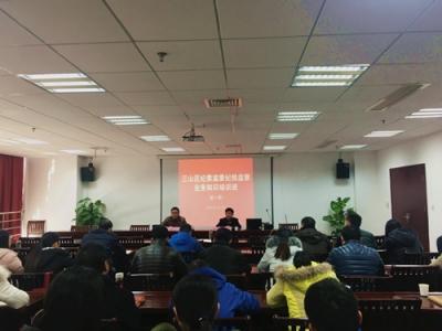 【监察体制改革进行时】芜湖三山:紧密融合 学习工作氛围浓