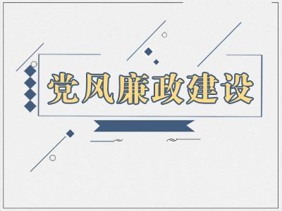 """蕭縣:發揮""""頭雁效應"""" 推動移風易俗"""
