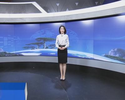 【廉政经纬】第313期