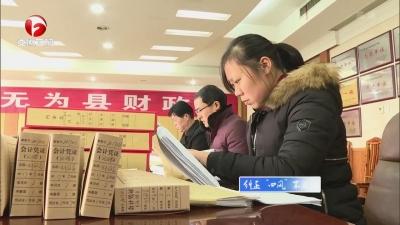 """【廉政视点】安徽:落地见效 纠正""""四风""""不止步"""