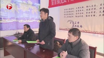 """【廉政视点】安徽:纠正""""四风""""不停歇"""