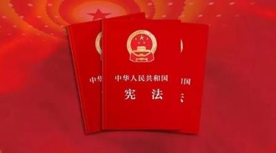 宣城:坚决拥护宪法修正案  做宪法的忠实捍卫者